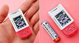 smallest_mobile_phone